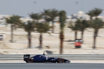 Valtteri Bottas, Williams, Bahrein test 2014